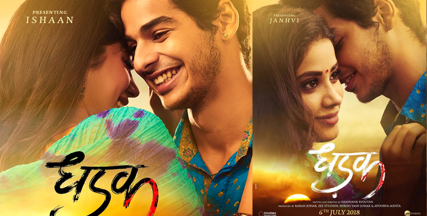Ishaan and Jhaanvi in Dhadak Movie