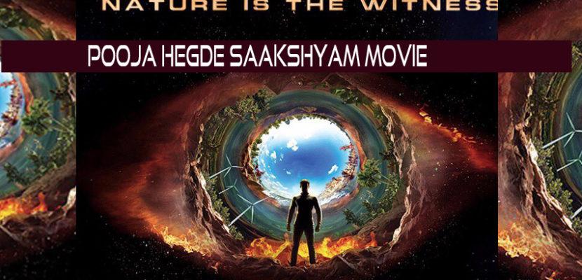 Pooja hegde saakshyam movie upcoming