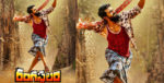 Perfect Mass Look of Ram Charan Rangasthalam First Look: Ram Charan and Samantha Akkineni: