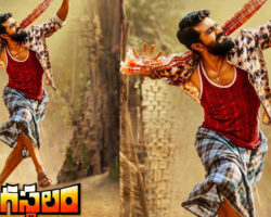 Ram charan Rangasthalam first look