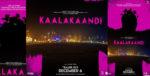 Saif Ali Khan Kaalakaandi Movie Star Cast Release Date
