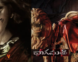 Anushka Shetty Bhaagamathie Movie