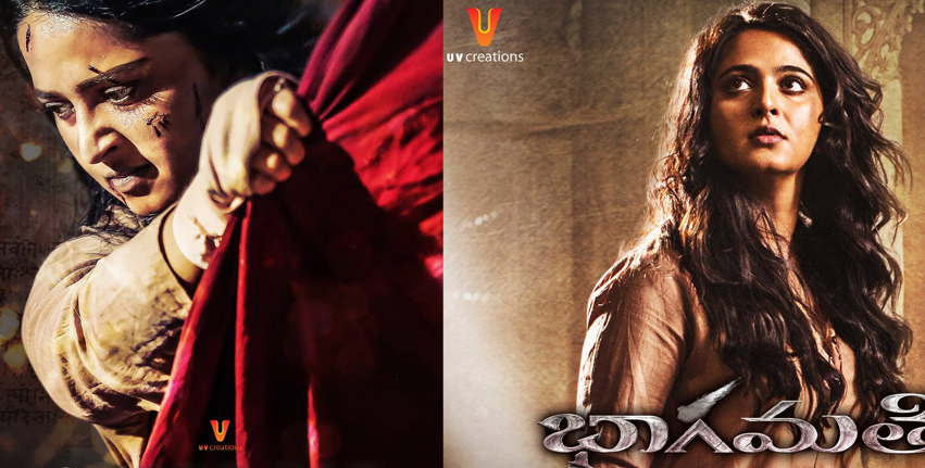 Anushka Shetty Bhaagamathie Movie look