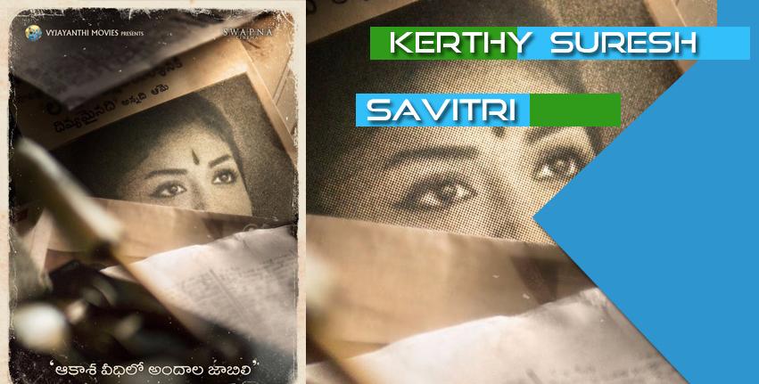 Keerthy Suresh as Savitri