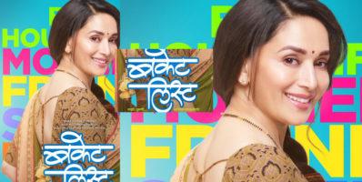 Madhuri dixit marathi movie bucket list movie