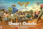 1st Single Dhaari Choodu Song Maass Song from Krishanarjuna Yudham Movie
