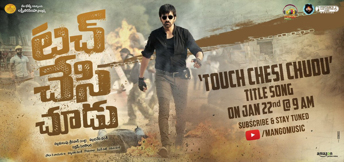 touch chesi chudu ravi teja title song