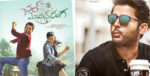 25th Movie of Nithiin Chal Mohan Ranga First Look Megha Akash