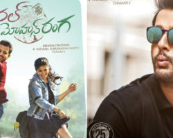 Nithin 25th movie chal mohana ranga look