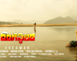 Rangasthalam movie samantha look