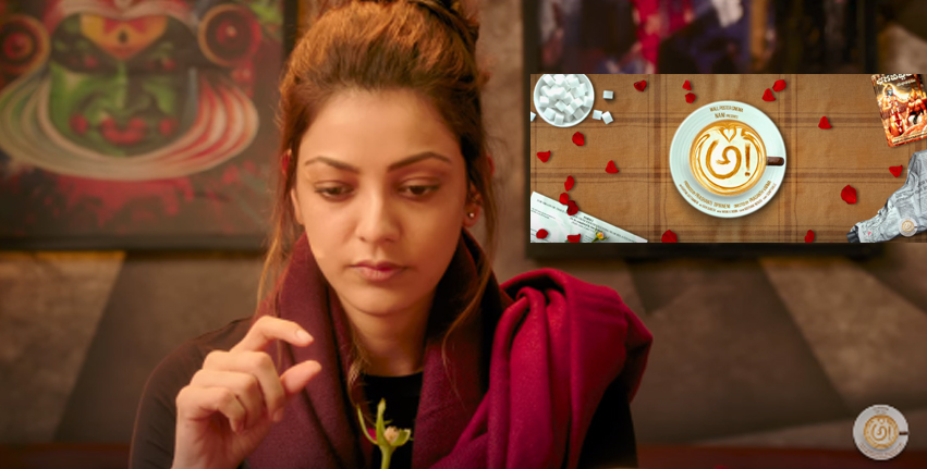 kajal in awe movie
