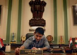 Bharat ane nenu movie mahesh babu