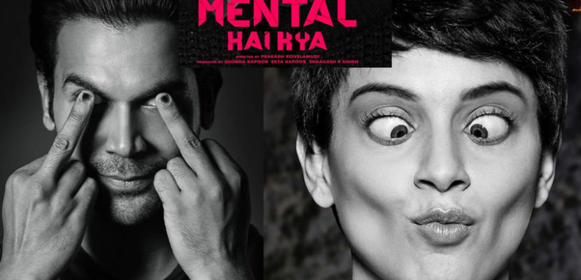 Mental hai kya movie