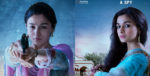 Alia Raazi Movie: Alia Bhatt Raazi Movie First Look Teaser Star Cast and Release Date