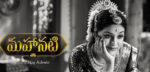 Keerthy Suresh Mahanati Movie Characters and Roles, Star Cast and Crew: