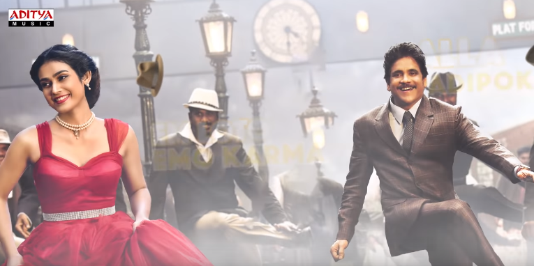 Nagarjuna and Akanksha in Vaaru Veeru song