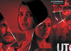 Thriller Uturn Movie Samantha Bhumika and Aadhi Pinisetty Star Cast Remake of 2016 Movie