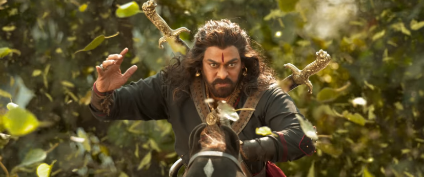 chiranjeevi in Sye raa movie horse riding behind trees