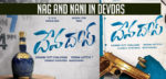 1st Look of Devdas: King Nagarjuan and Natural Star Nani in Devdas